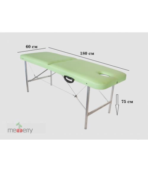Массажный стол Перфект -180  Р75