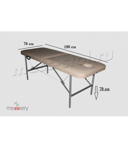 Массажный стол Перфект -190Л70