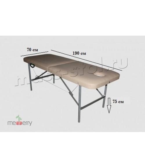 Массажный стол Перфект -190Р75